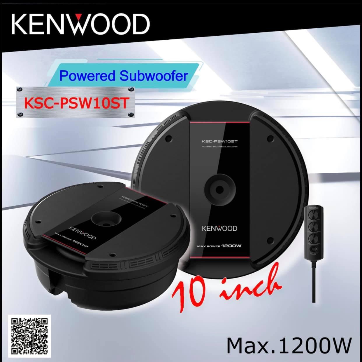 Kenwood KFC-PSW 10 ST